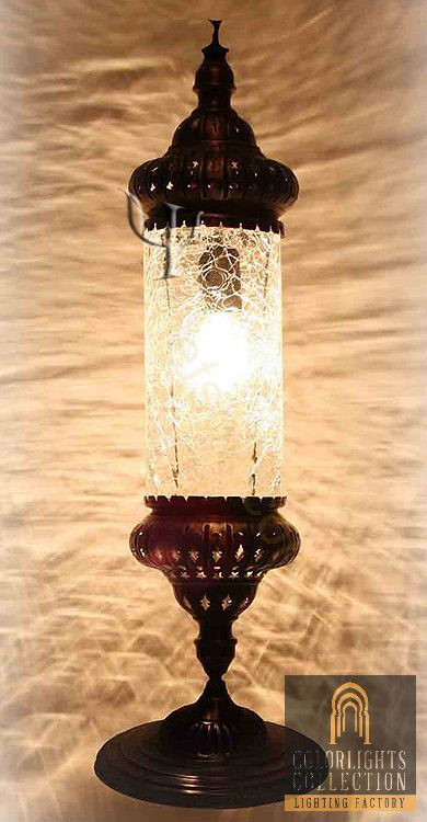 Mosaic lamps ottoman lamps turkish lighting manufacturerottoman picture of ottoman table lamp aloadofball Choice Image