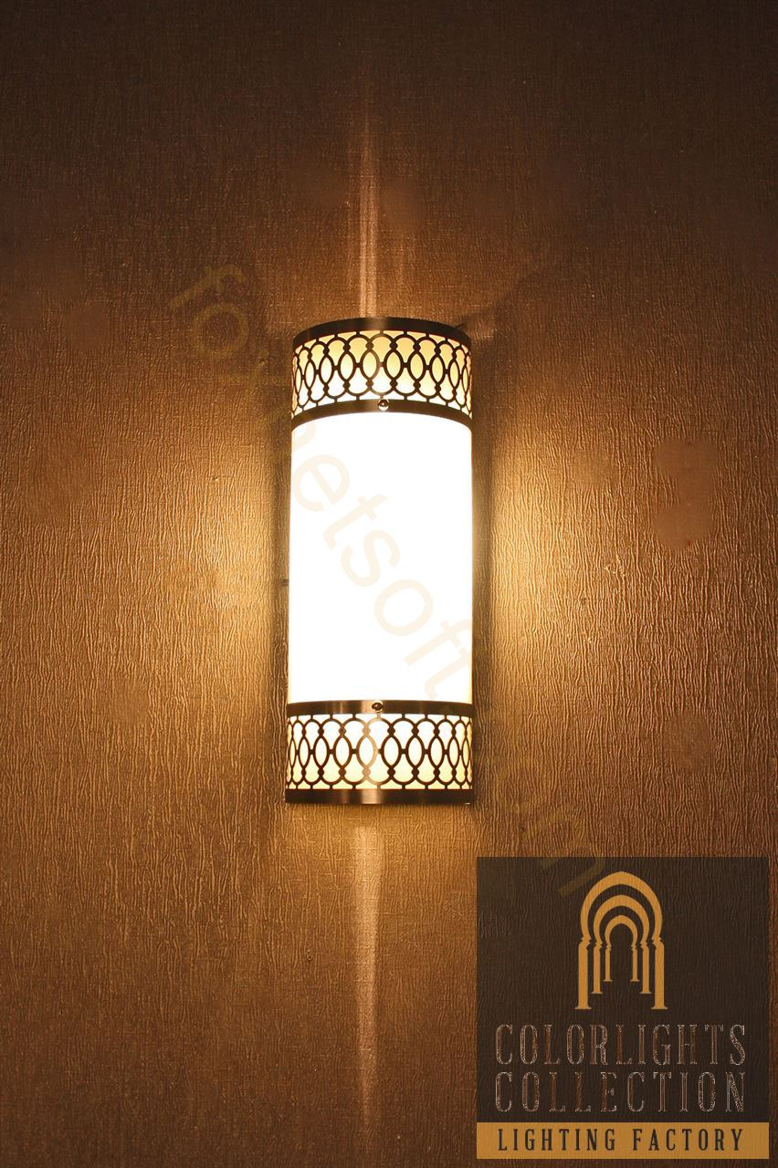 Mosaic lamps ottoman lamps turkish lighting manufactureryou are ottoman wall lamp mozeypictures Image collections